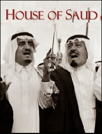 real-house-saud